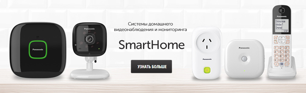 Smart Home Panasonic